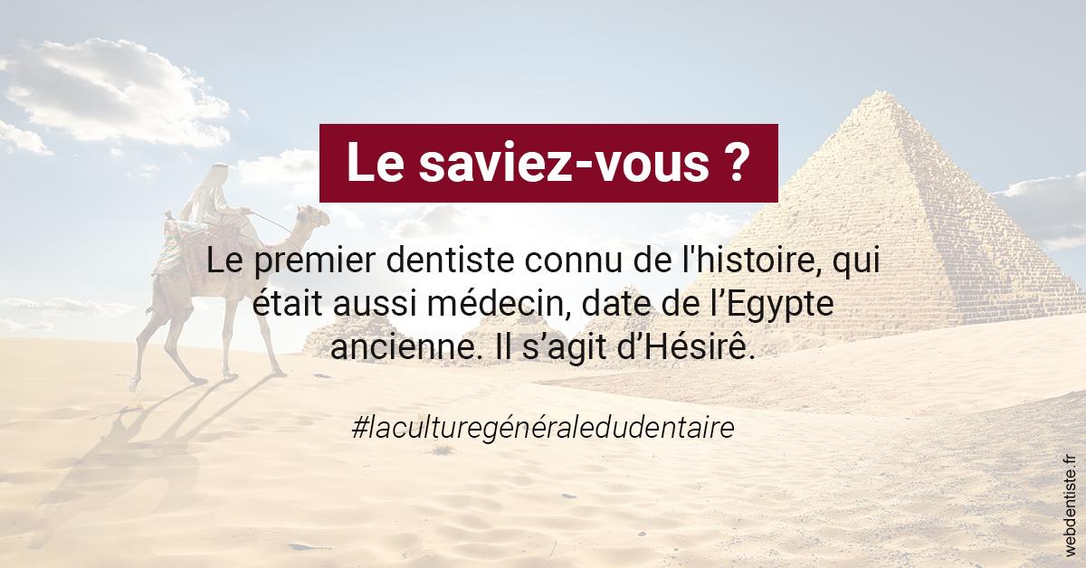 https://www.scm-adn-chirurgiens-dentistes.fr/Dentiste Egypte 2